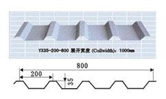 YX-35-200-800