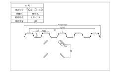 湖南YX25-101-404
